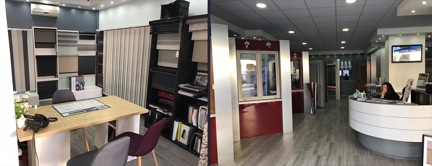 showroom Atelier M3C 4